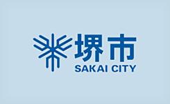 堺市ホームページ